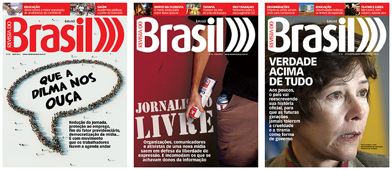 Há 13 anos surgia a Revista do Brasil, precursora da RBA e parceira das novas mídias