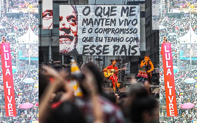 Ricardo Stuckert Instituto Lula